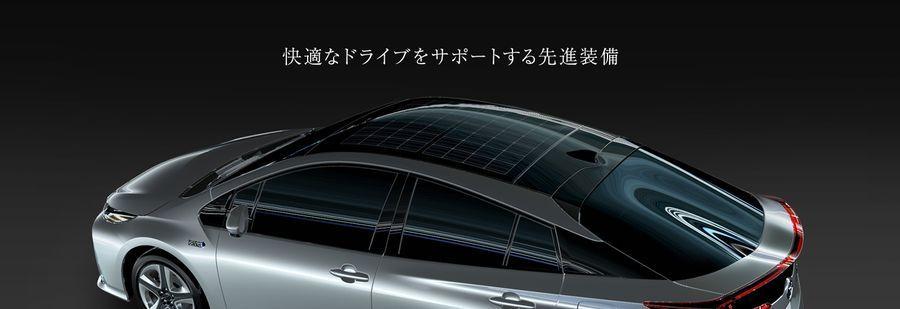 Uus Toyota Prius saab päikesepatareiga katuse