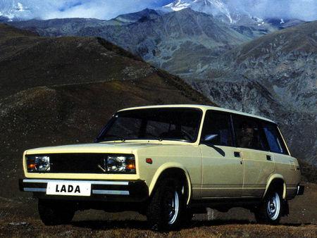 Lada 2104. Foto: AvtoVAZ